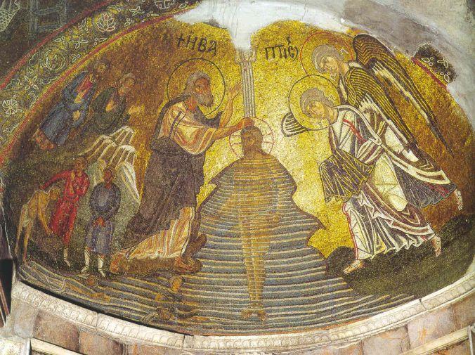1200px-baptism_28mosaic_in_nea_moni29
